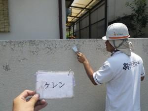 ★塀の塗装★