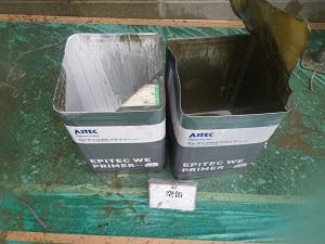 材料搬入と材料使用後の写真。