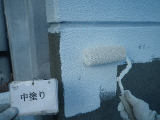 サーフ塗布!下地調整剤