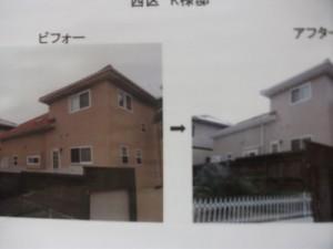 DSCF0175
