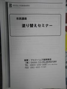 IMGP3470