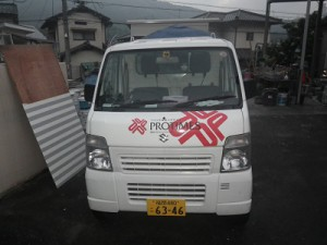 IMGP9602