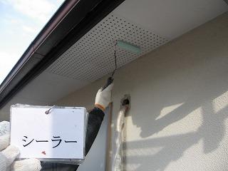 天井のシーラー塗装。本日は筑紫野市の塗り替えは雨のため中止にしました。