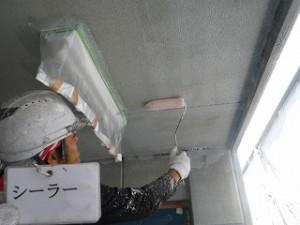 塗装工程の重要性