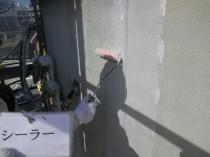 外壁シーラー