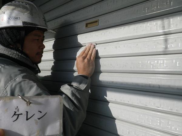 雨戸(シャッター)の塗装工事について