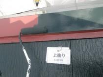 屋根板金上塗り1