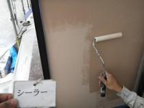隔て板下塗り