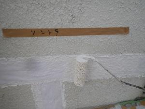 モルタル外壁のひび割れの補修の仕方