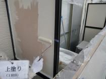 隔て板上塗り1