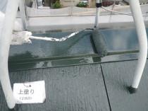 屋根板金上塗り2