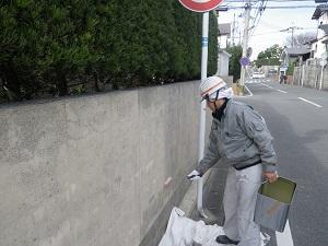 塀の塗装工事
