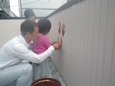 感謝の壁(福岡市早良区のお客様)