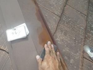 スレート瓦棟板金の塗装