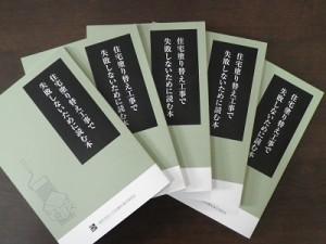 福岡市城南区末永文化センターにて勉強会致します!!