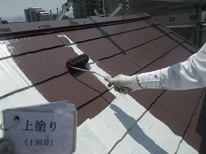 スレート瓦塗装工事(下塗り~上塗りまで)