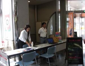 筑紫郵便局のイベント