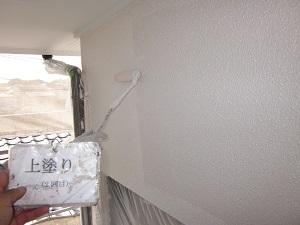 外壁の塗装(下塗りから上塗りまで)