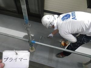 バルコニー床面の防水工事について
