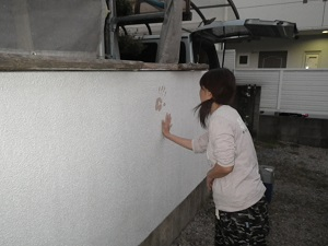 感謝の壁Ⅲ(福岡市城南区友丘のお客様)