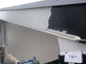 屋根 破風板の塗装