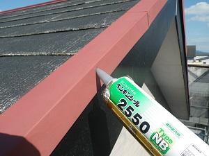 スレート瓦板金部分 釘浮きの補修