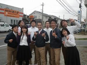 俺がペンキ屋だ! 福岡市の塗装道。
