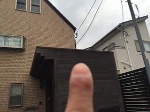 福岡の屋根工事はオハナへ見積りを!