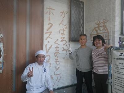 筑紫郡那珂川町 H様(動画によるインタビュー) 『雨漏りを発見してもらい、直していただきました。』