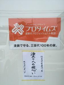 IMG_8103