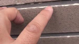 窯業系サイディング板について