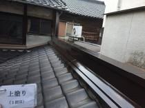 屋根鋼板 上塗り1回目
