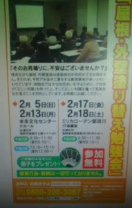 明日の西日本新聞の夕刊に掲載します!
