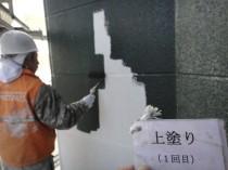 外壁 上塗り1回目うわぬり2