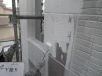 外壁下塗り2