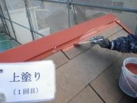 屋根鋼板 上塗り1