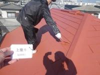 屋根 上塗り2回目1