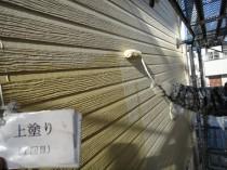 外壁 上塗り1