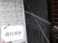 外壁高圧洗浄2」
