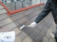 屋根 下塗り1