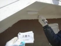 軒天井 上塗り1回目1