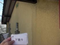 外壁下塗り (2)