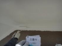 軒天井 上塗り1回目