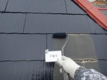 屋根 下塗り2