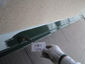 屋根板金塗りました!