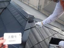 屋根鋼板 上塗り2回目