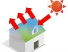 遮熱塗料は太陽の熱を反射する効果がある