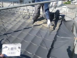 屋根の吹付