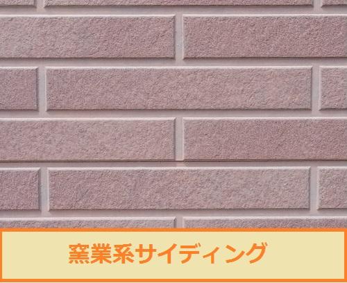 """外壁の塗り替えに""""ベストな時期""""はいつ?"""