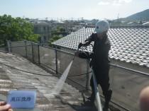 屋根 高圧洗浄 (2)